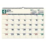 能率 2016 NOLTY カレンダー 4月始まり 壁掛け14 U115