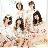 シングルV「Kiss me 愛してる」 [DVD]