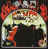 鬼門 [DVD]