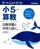 小学校5年生向け【厳選10冊 ... : 小学2年生 国語問題 : 国語