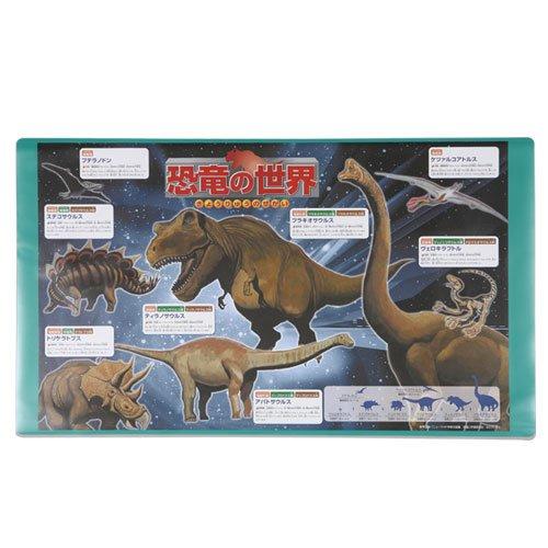 日本インテリア デスクマット デスクパッド 下敷き B〔恐竜の世界〕 〔大〕