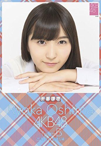 クリアファイル付 (卓上)AKB48 大島涼花 カレンダー 2015年