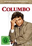 Columbo - Komplette erste Staffel 6-DVD (2)