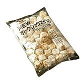 四国日清 NEWポークシュウマイ 冷凍 16g 50個