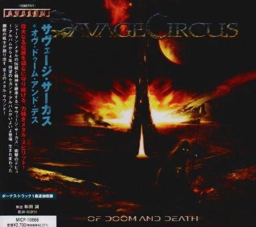 2nd Album by Savage Circus