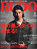 RUDO (ルド) 2010年 06月号 [雑誌]