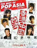 THE BEST OF POP ASIA 2003-2007
