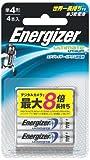 シック エナジャイザー リチウム乾電池 単4形 4本入 FR03ELU 4B