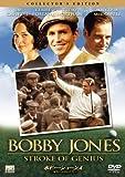 ボビー・ジョーンズ 〜球聖とよばれた男〜 コレクターズ・エディション [DVD]