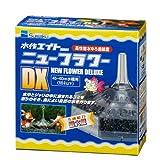 水作 ニューフラワー DX
