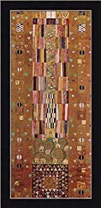 Pattern Stoclet Frieze Circa 1905 by Gustav Klimt Symbolist Art Nouveau 9.5x19.5 Wall Art Print Picture Framed