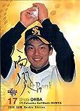 BBM2008 ベースボールカード ルーキーエディション 金箔サインパラレルカード No.55 大場翔太