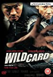 Wild Card packshot