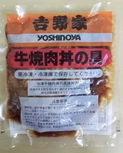 【吉野家】牛焼肉丼の具【2食セット】