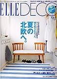ELLE DECO (エル・デコ) 2007年 08月号 [雑誌]