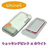 iPhone5/NEO HYBRID EX ショッキングピンク×ホワイト