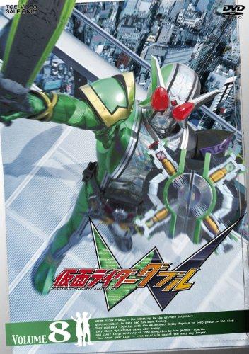 仮面ライダーW(ダブル) VOL.8 [DVD]