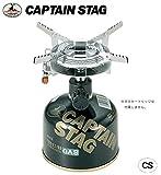 CAPTAIN STAG キャプテンスタッグ オーリック 小型ガスバーナーコンロ 圧電点火装置付 (ケース付属) M-7900 [並行輸入品]
