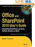 Office and SharePoint 2010 User's Guide: Integrating SharePoint With Excel, Outlook, Access and Word (Expert's Voice in Of...