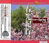 MIXA IMAGE LIBRARY Vol.9 春光紀行