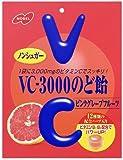 ノーベル VC-3000のど飴ピンクグレープフルーツ 90g×6個
