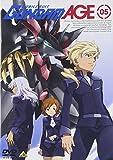 機動戦士ガンダムAGE 05[DVD]