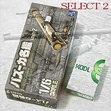 バズーカ名鑑 セレクト II (第2弾) 1BOX