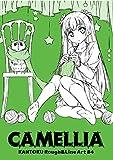 CAMELLIA  KANTOKU Rough&Line Art #4