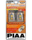 PIAA ( ピア ) LEDバルブ 230lm 【超TERAエボリューション】 T20 オレンジ 12V6W 2個入り H-541