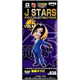 J STARS ワールドコレクタブルフィギュア vol.5 038 脳噛ネウロ 単品