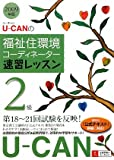UCAN22009