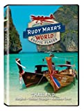 Rudy Maxas World: Thailand