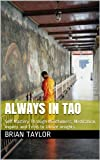 img - for Always In Tao book / textbook / text book