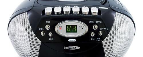 ベアマックス CDラジオカセットレコーダー/プレーヤー CD-307
