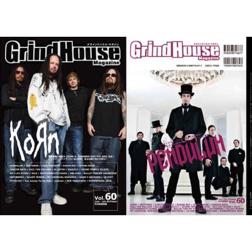 GrindHouse magazine/グラインドハウス・マガジン Vol.60 (June - July 2010 Issue [KORN & PENDULUM])