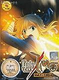 Fate/Zero -フェイト ゼロ- DVD-BOX (第1期 全13話収録) 輸入版(音声日本語)