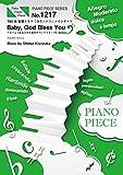 ピアノピース1217 Baby,God Bless You アルバム《あなたのためのサウンドトラック》Version by 清塚信也 (ピアノソロ)~TBS系 金曜ドラマ「コウノドリ」メインテーマ (FAIRY PIANO PIECE)