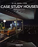 Case Study Houses New Basic Architecture Series