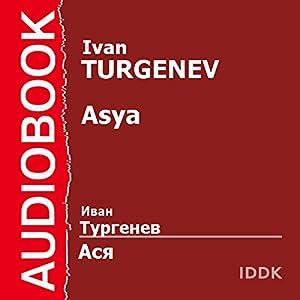 Asya [Russian Edition] Hörbuch