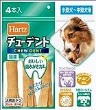 ハーツ チューデント 小型ー中型犬用 4本入