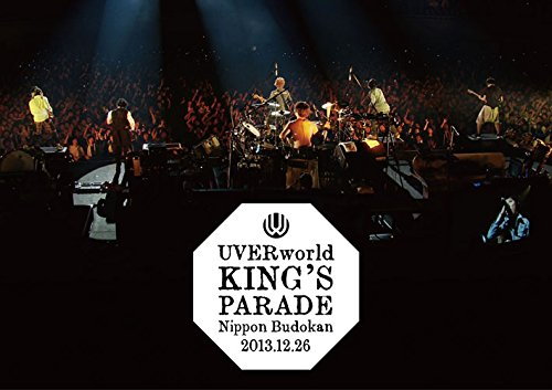 UVERworld KING'S PARADE Nippon Budokan 2013.12.26 [DVD]