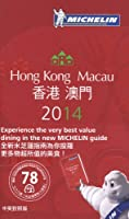 Michelin Red Guide 2014 Hong Kong / Macau