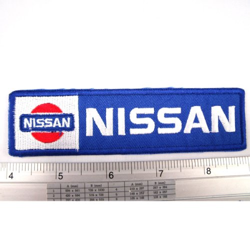 nissan-motors-automobil-team-iron-on-patch-embroidered-racing-diy-t-shirt-jacket-125x475