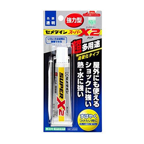 セメダイン 万能接着剤 スーパーX2 クリア P20ml AX-067