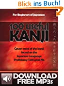 Kanji 100: Learn the Most Useful Kanji in Japanese (English Edition)