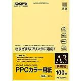 コクヨ PPCカラー用紙 共用紙 再生紙 A3 100枚 黄 KB-KC138NY