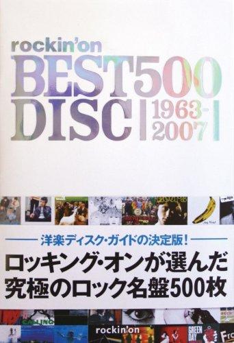 rockin'on BEST DISC500 1963-2007