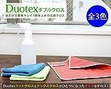 デュオテックス(Duotex) ダブルクロス MSD413 25x25cm グリーン 【並行輸入品】