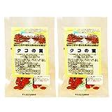 ゴジベリー クコの実 80g ( 40g x 2袋 ) 無農薬 無添加 海外 有機認定原料 使用