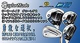 TAYLOR MADE(テーラーメイド) グローレF2 ウッド4本+アイアン8本セット アイアンスチールシャフト装着モデル フレックスS (W#1/W#3/W#5/UT#4+アイアン#5~PW+AW・SW) (ドライバーロフト角(10,5度))